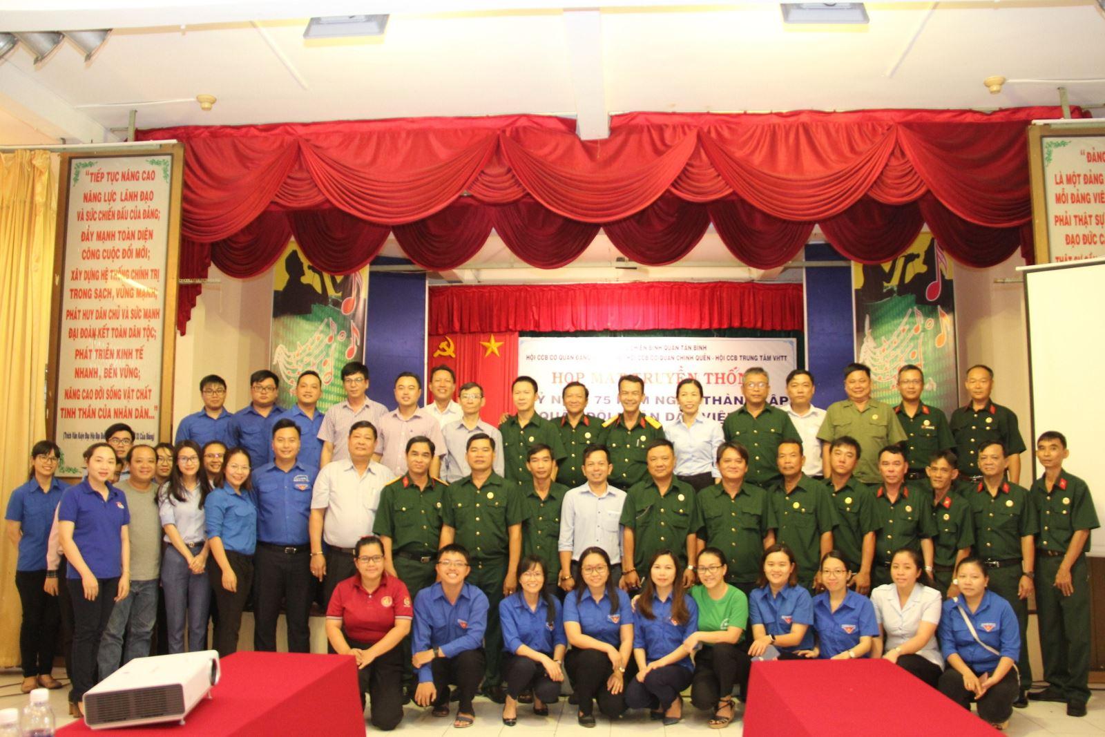 Tổ chức Họp mặt truyền thống kỷ niệm 75 năm Ngày thành lập Quân đội nhân dân Việt Nam
