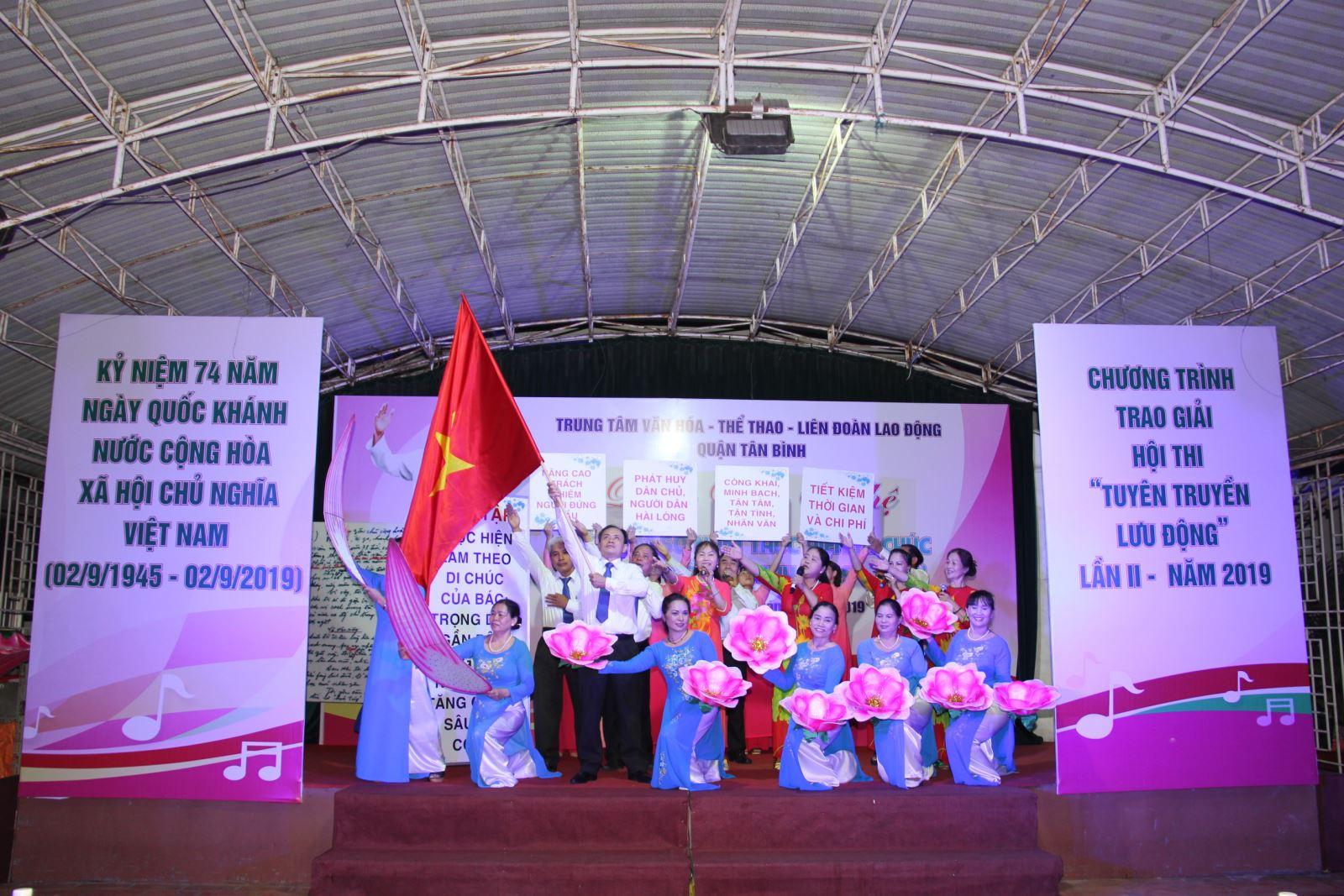 Tổ chức Đêm văn nghệ tuyên truyền kỷ niệm 50 năm thực hiện Di chúc Chủ tịch Hồ Chí Minh (1969-2019)