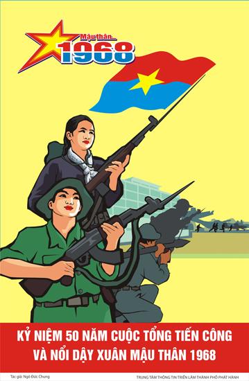 Cuộc tổng tiến công và nổi dậy xuân Mậu Thân - 1968